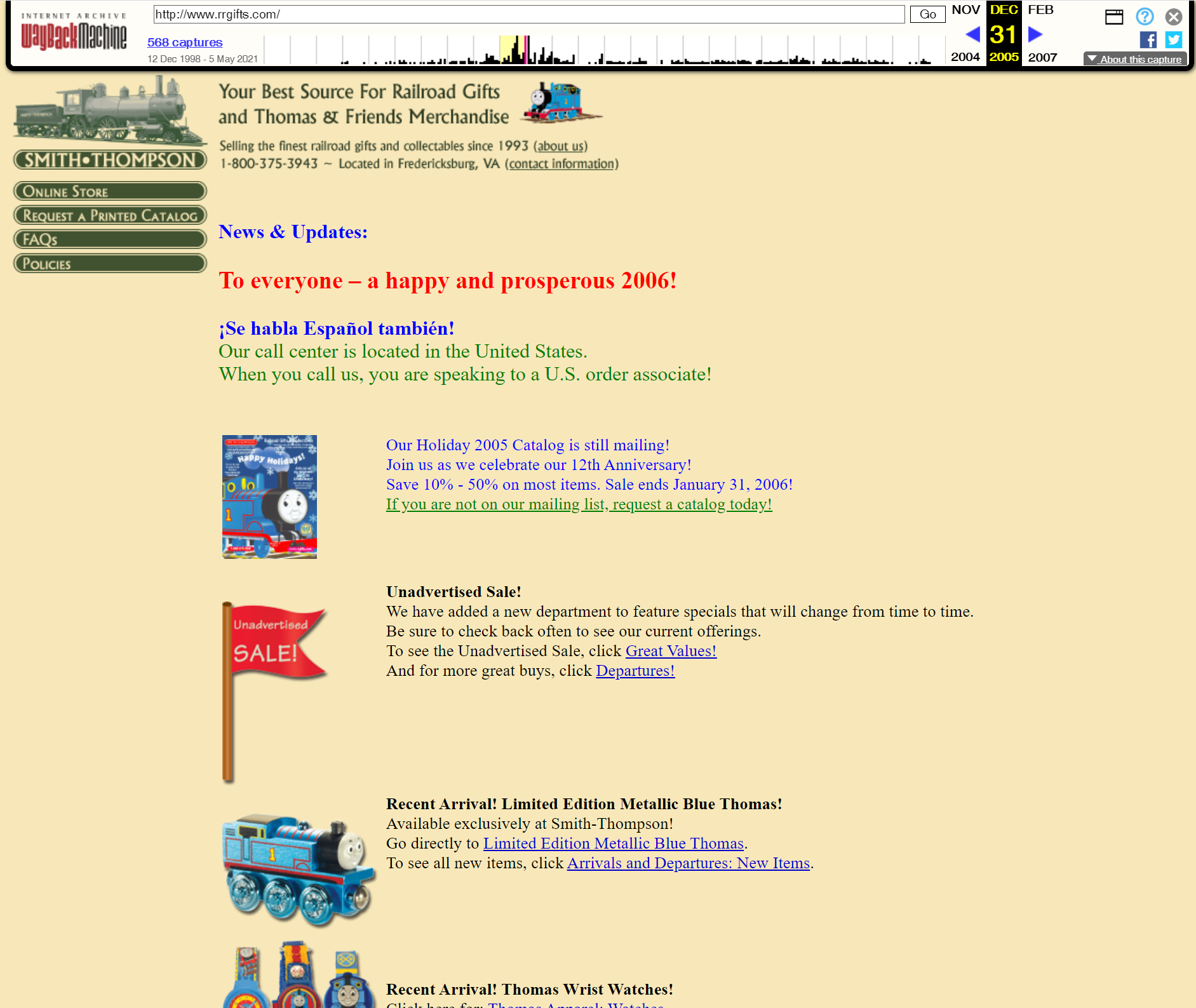 The Thomas the Tank Engine Merchandise page, looking very 2005